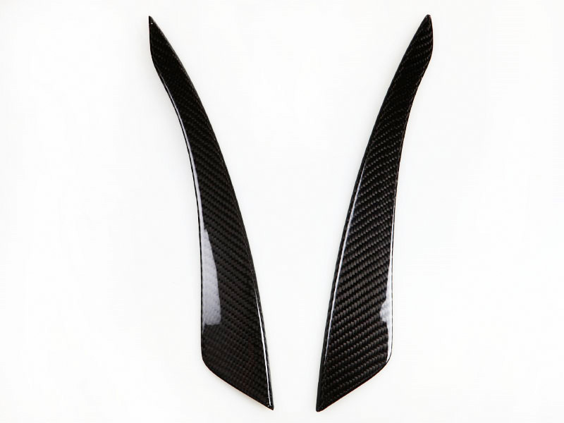 Carbon Fiber Eyelids Eyebrows Infiniti G35 Coupe 03-06