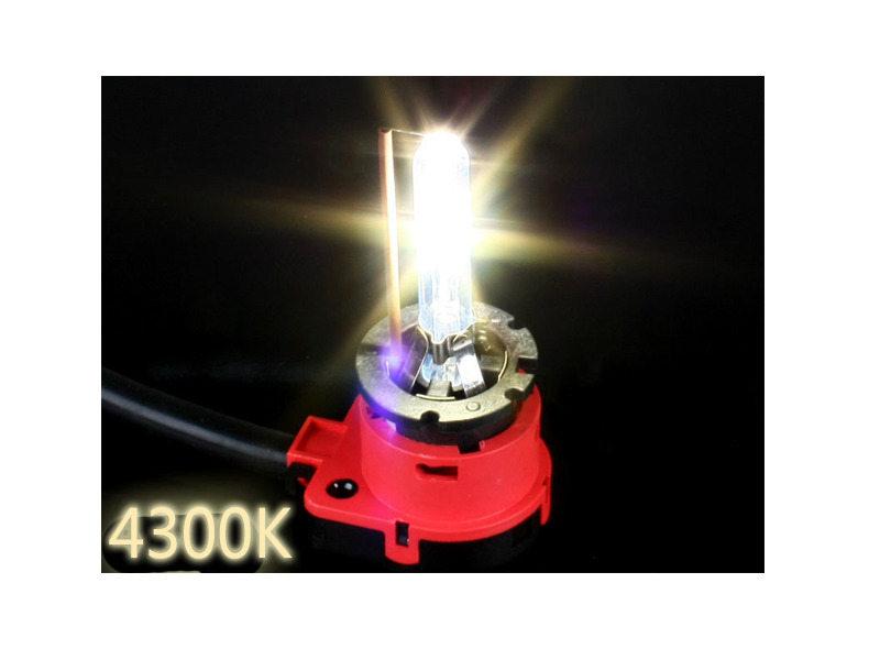 2 x 35W HID Xenon Bulbs for D2S/D2R/D2C 4300K Lights