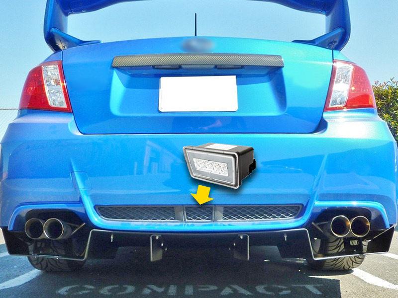 3-in-1 Rear Fog LED Brake Reverse Light For Subaru Impreza WRX STi Clear Lens