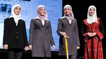 Asil Abulil, Nour Al-Arda, Asil Shaar, and Jameela Khaled innovate from the edge