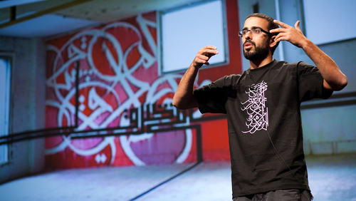 eL Seed: The art of calligraffiti