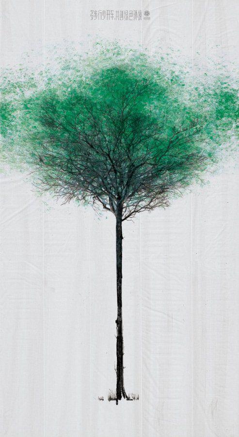 tree-1-640x1168