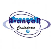 Logo da Empresa Associadas - AVANÇAR -  Contadores Associados S/S