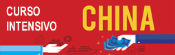 CURSO CHINA