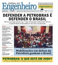 Jornal_especial_petrobras