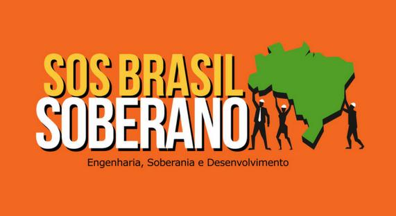 Sem público presente, com duração aproximada de 1h45 min, o debate será transmitido pela internet, na página do SOS Brasil Soberano no Facebook.