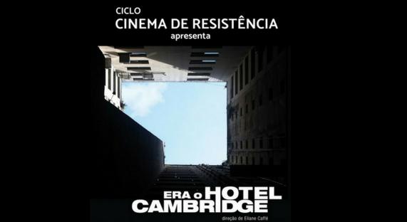 Sessão será realizada no SENGE-RJ dia 26 de junho, às 18h, e terá a presença de Carmem Silva, da Frente de Luta por Moradia.