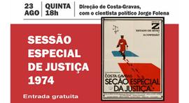 CINEMA DE RESISTÊNCIA: Sessão Especial da Justiça