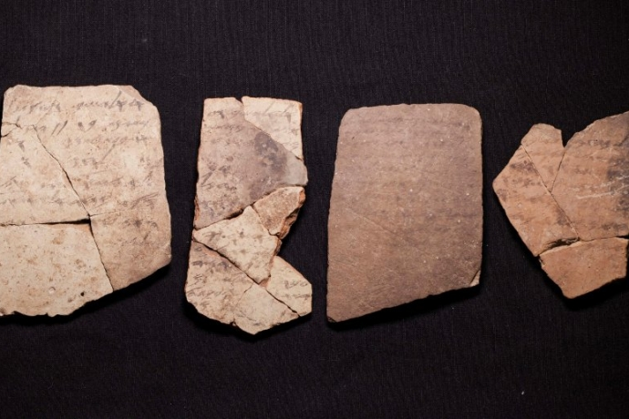 Bilhetes escritos perto do final do período do Primeiro Templo revelam curiosidade