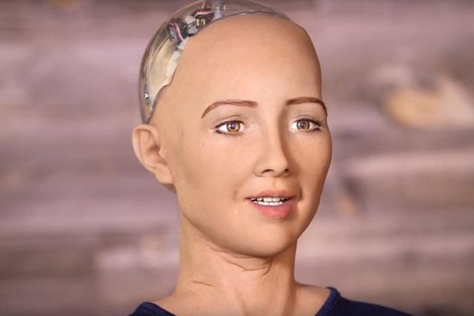 Uma entrevista com um robô