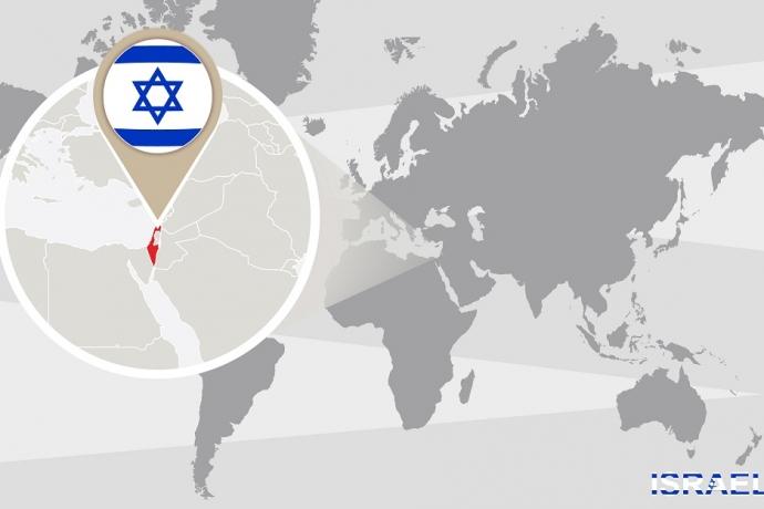 Jerusalém: o centro do mundo