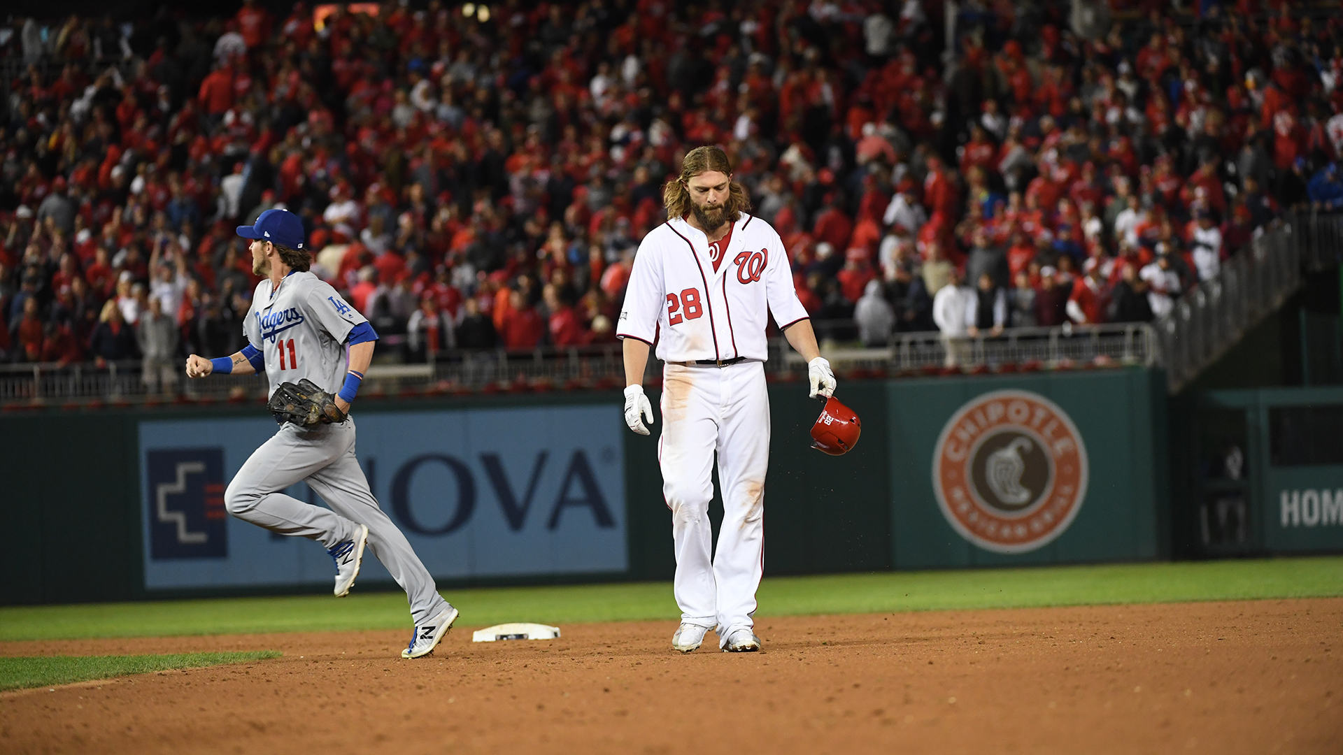 T_1476471533622_name_nationals_1014