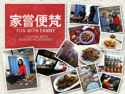 Fun With Fanny: Cooking with Korean Ingredients