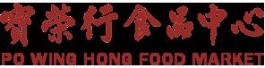 Po Wing Hong