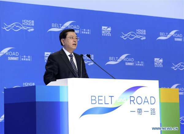 Hong Kong has unique advantages for participation in Belt and Road Initiative: China's top legislator