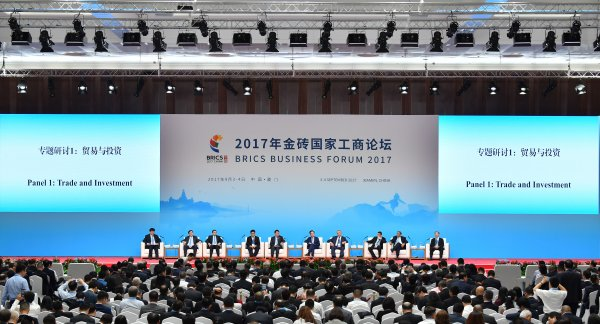 International business community shows confidence in BRICS cooperation