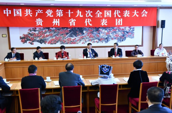 Highlights of foreign congratulatory messages on 19th CPC National Congress