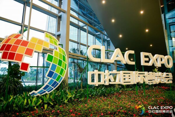 2017 Zhuhai CLAC Expo Ushers in a New Chapter in Cooperation