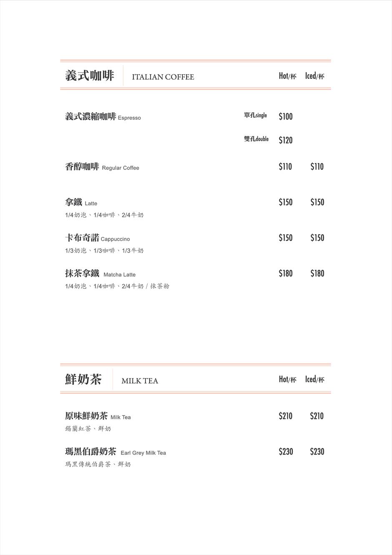 reel – la one kitchen menu