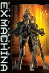 Appleseed Saga: Ex Machina (2008)