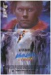 White Water Summer (1987)