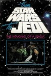 From Star Wars To Jedi:  The Making Of A Saga (1983)
