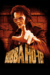 Bubba Ho-tep (2002)