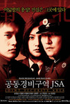 J.S.A. Joint Security Area (2000)
