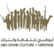 Abu Dhabi Culture and Heritage