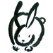 Caption: Year of the Rabbit Zen Brush, Credit: Etsy, Inc.