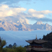 Caption: Jade Dragon Snow Mountain, Credit: WildChina