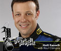 Mattkenseth_small