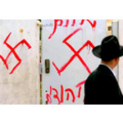 Caption: Anti-Semitic graffiti