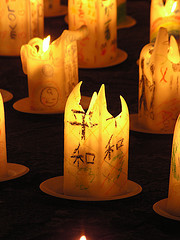 Caption: Hope for peace in Nagasaki. Atomic bomb anniversary, 2004., Credit: creative common flickr user: Marufish