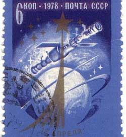 Caption: A relic of the infamous space race between the United States and the Soviet Union. , Credit: Wikimedia Commons.