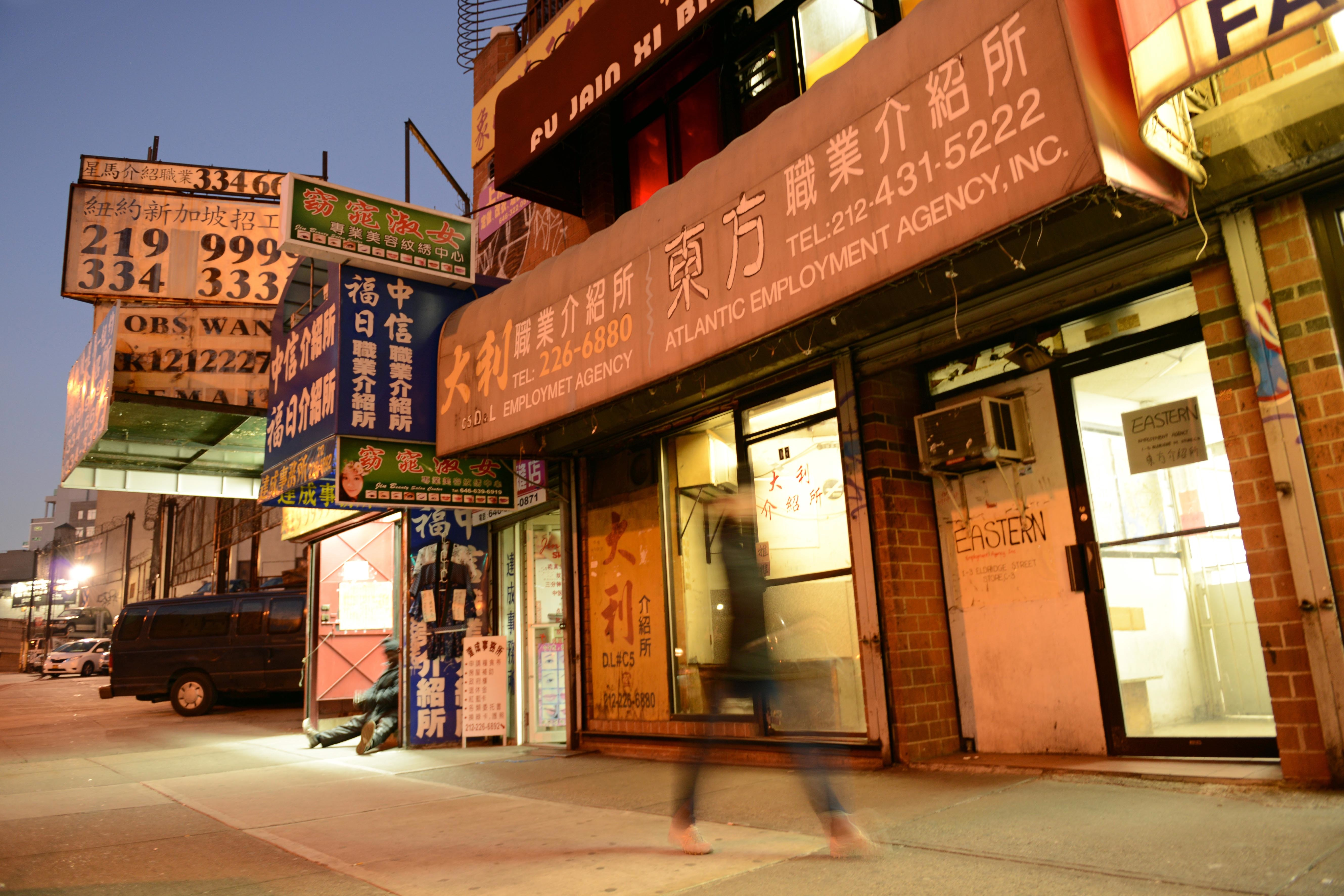 Caption: Chinatown, Manhattan, Credit: Meredith Nierman, WGBH