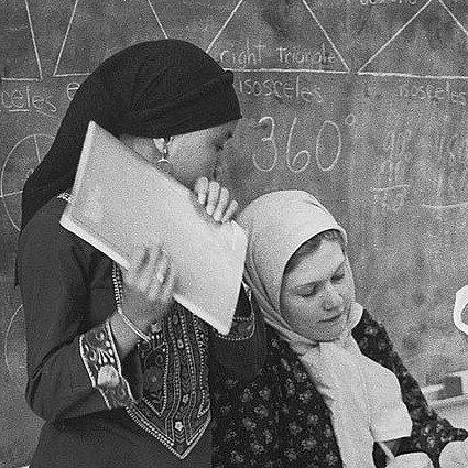 Caption: Classroom in the Islamic School in Seattle, Washington, 1982., Credit: Library of Congress