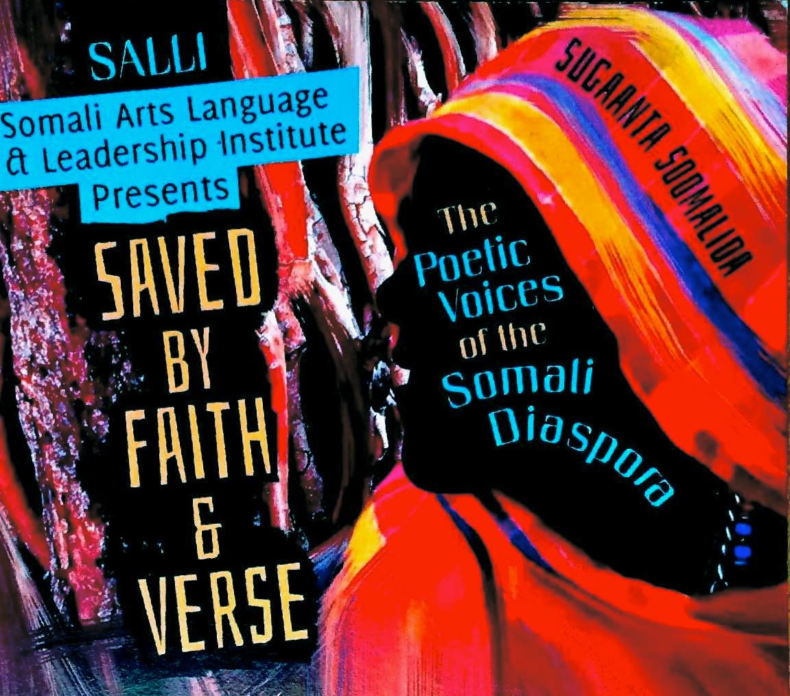 Somali_poets_image_small