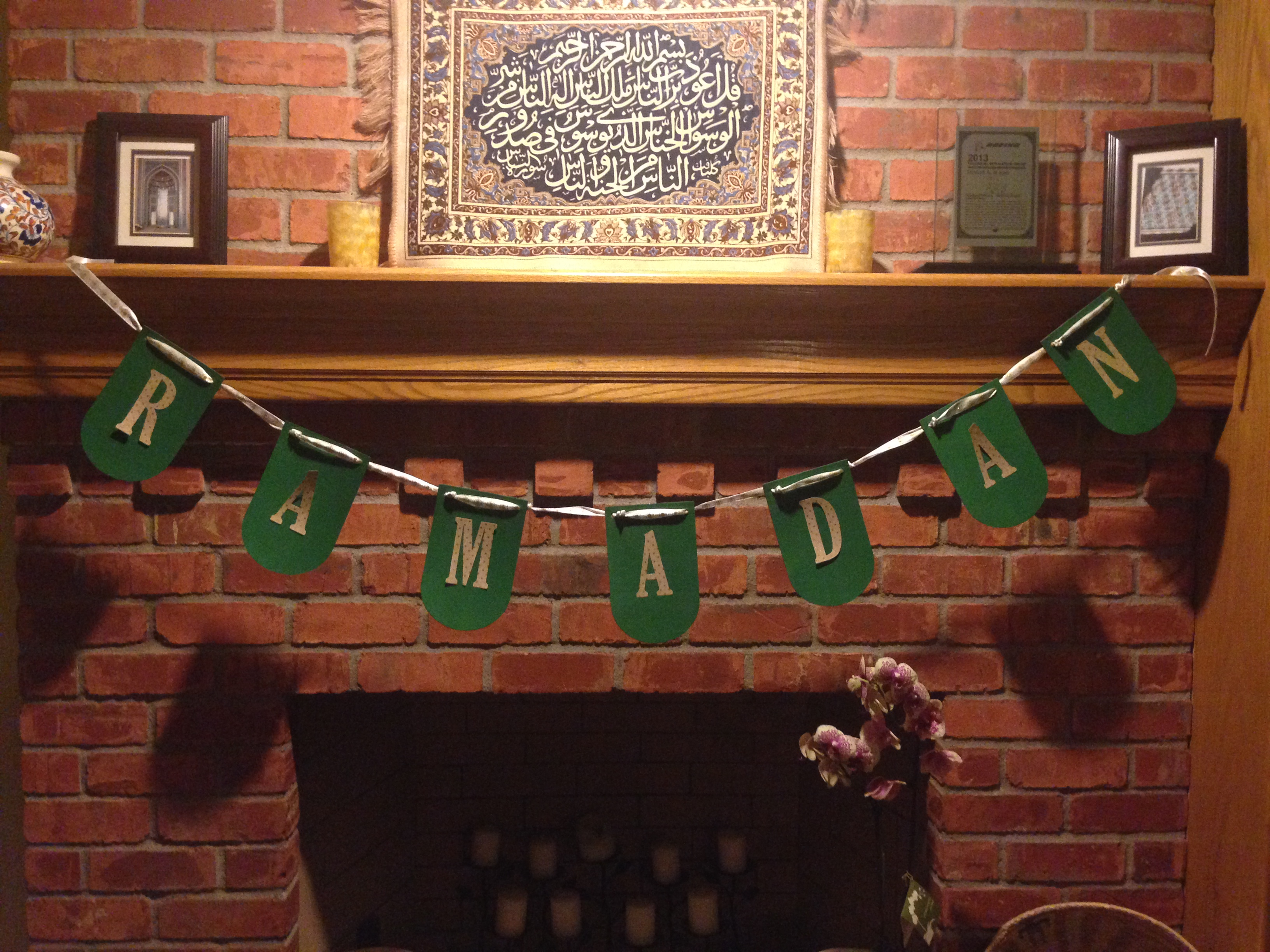 Caption: Ramadan decorations at the Al-Sadi home, Credit: Amina Al-Sadi