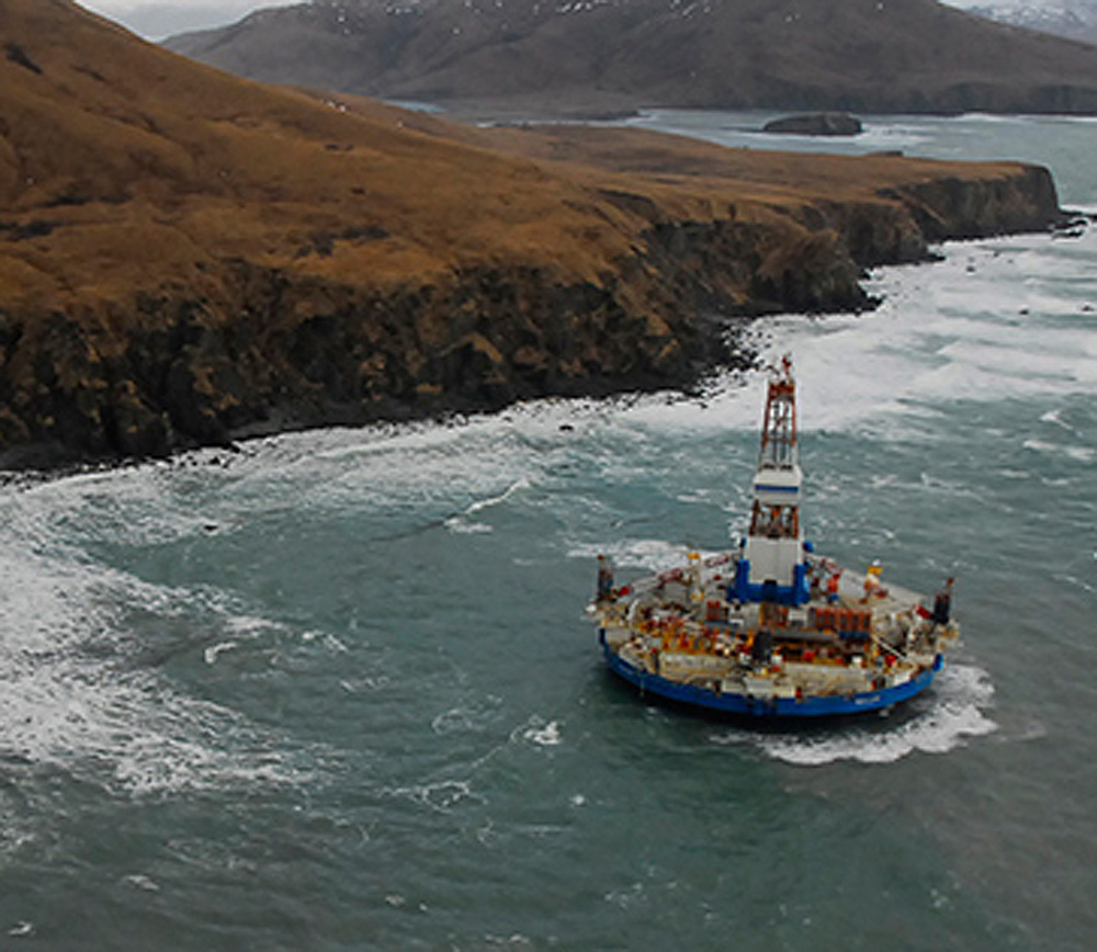 Caption: Royal Dutch Shell's conical drilling unit Kulluk, Credit: (Reuters / Zachary Painter) / Reuters