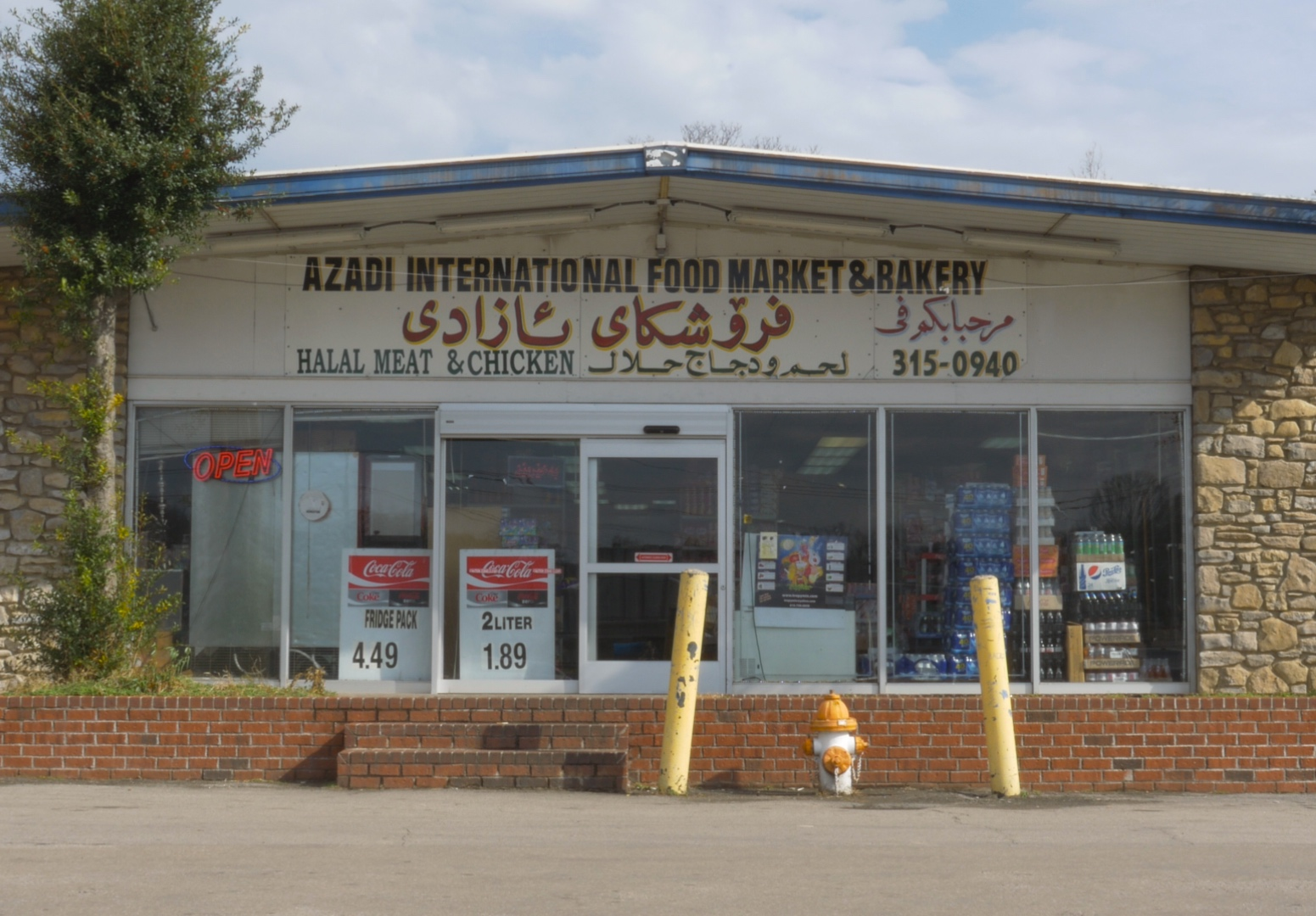 Caption: The Azadi Market in Nashville's Little Kurdistan. , Credit: Photo by Ava Lowery.