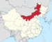Caption: Inner Mongolia - North China (red highlight)