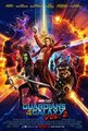 Guardians2_small