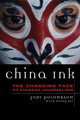China_ink_small