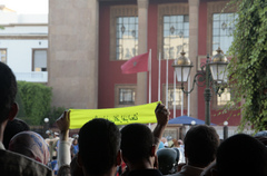 Caption: Moroccan graduates protest unemployment, Credit: Sarah Kramer