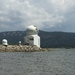 Caption: The Goode Solar Telescope at the NJIT Big Bear Solar Observatory, Credit: Mat Kaplan