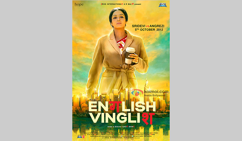 Caption: English Vinglish movie poster