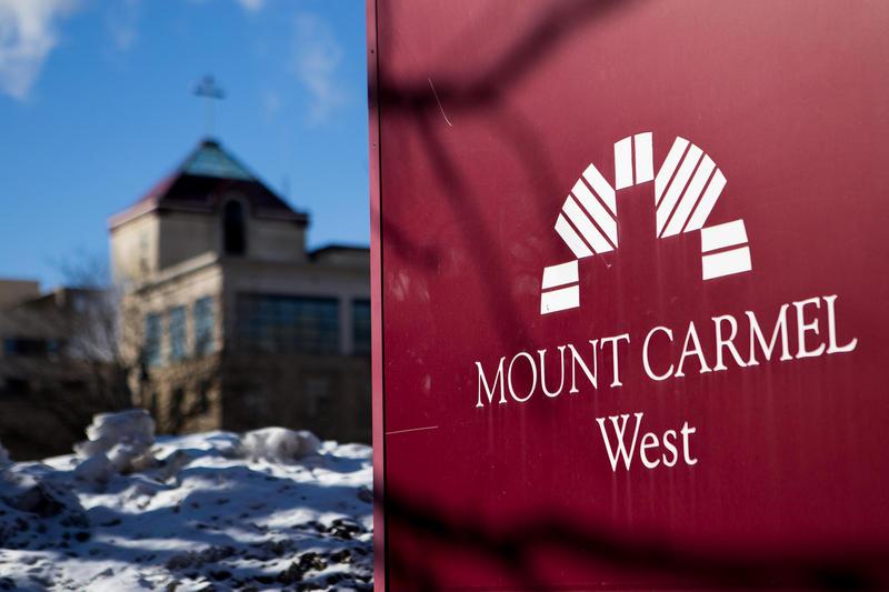 Caption: The campus of Mount Carmel West in Columbus, Ohio., Credit: GABE ROSENBERG / WOSU