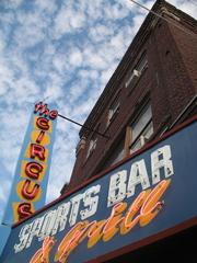 Circus Bar, Aberdeen, South Dakota Credit: Todd Melby