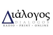 Caption: The Dialogos Interview Series, produced by Dialogos Radio, Credit: Michael Nevradakis